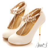 Ann'S Bridal千萬種甜蜜水滴鑽飾訂製婚鞋 白