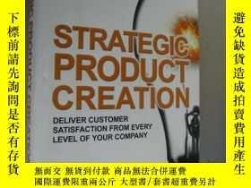 二手書博民逛書店Strategic罕見Product Creation 《戰略產