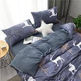 床單被套棉學生被子三件套床上用品