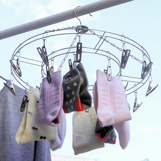 雙層不銹鋼晾曬架(圓形20夾) 衣架 不鏽鋼 夾子 防風 晾曬 內衣 襪子 內褲【N24】 米菈生活館