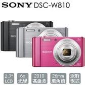 【少量現貨】SONY 索尼 DSC-W810 數位相機 原廠公司貨