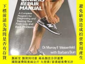 二手書博民逛書店The罕見Runners Repair Manual: A C
