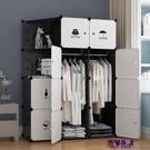 衣櫃簡易現代簡約經濟塑料布藝宿舍省空間組裝樹脂衣櫥折疊仿實木 店慶降價