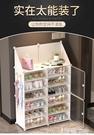 鞋架 放鞋子收納神器網紅鞋盒球鞋收納盒塑料透明鞋架20個裝抽屜式鞋櫃 LX 智慧 618狂歡