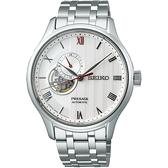 SEIKO精工 Presage 沉穩風格羅馬開芯機械腕錶 4R39-00W0S/SSA443J1