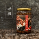 【瑞春】香菇松茸素肉燥(椒麻) 330g/罐 純素