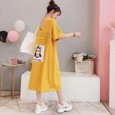 夏季韓國200斤胖妹妹連身裙女裝長款露背過膝長裙肥大碼短袖T恤裙 聖誕交換禮物