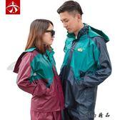 防水雙面涂層成人戶外男女雨衣