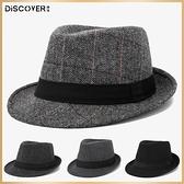 帽子男春秋禮帽男士帽子冬戶外英倫秋冬中老年人爵士帽冬天老人帽 夏季特惠