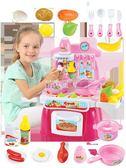 玩具 貝恩施過家家廚房玩具 女孩做飯煮飯廚具餐具兒童過家家玩具套裝 數碼人生igo