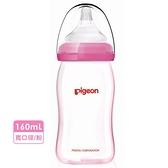 貝親Pigeon 矽膠護層寬口母乳實感玻璃奶瓶160ml/粉(P26737P) 【2010176】