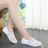 春夏透氣懶人鞋女式帆布鞋女單鞋低筒平底休閒老北京布鞋女軟底鞋  (pink Q時尚女裝)