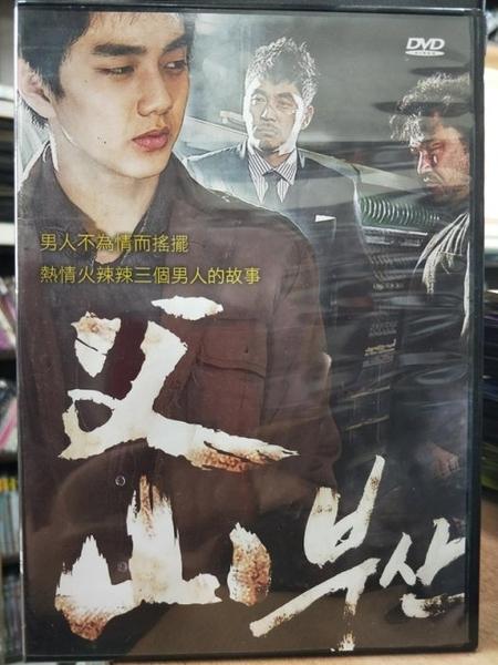 挖寶二手片-0B02-477-正版DVD-韓片【父山】-俞承豪 金英浩(直購價)