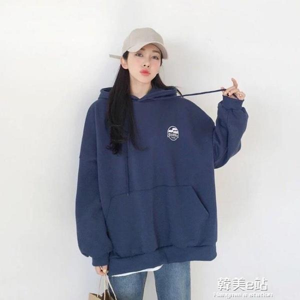 深藍色連帽T恤女加絨寬鬆韓版連帽外套秋冬季新款慵懶風套頭上衣 韓美e站