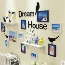 簡約現代置物架照片牆歐式客廳相框牆掛牆相框【10H白藍組合】