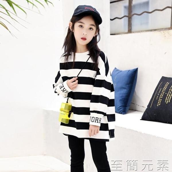 春裝新款女童衛衣兒童中大童撞色條紋長袖上衣洋氣體恤衫潮 至簡元素