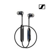 【福利品】 SENNHEISER 森海塞爾 CX 6.00 BT 藍牙無線耳道式耳機
