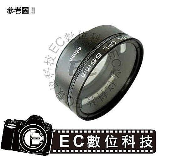 【EC數位】Panasonic 專用 萊卡型 金屬遮光罩 GF5 GF3 GF2 GF6 G2 GH2 46mm 餅乾鏡 20mm F1.71