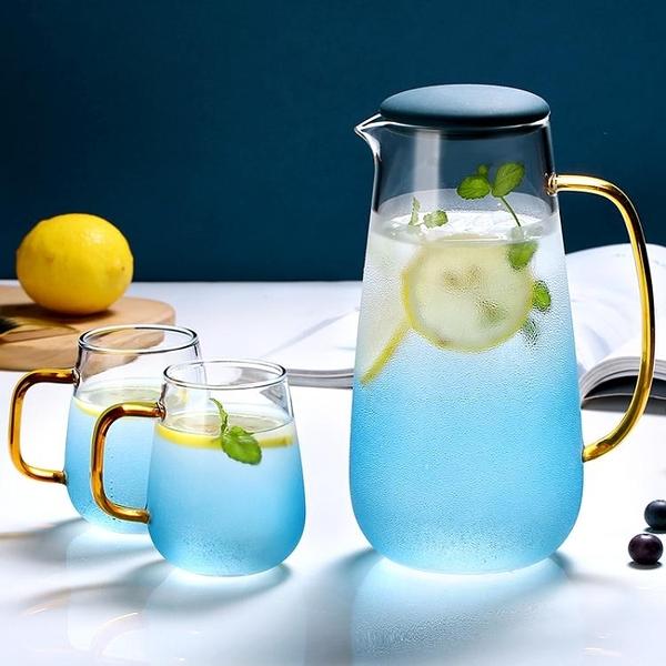云石玻璃冷水涼水壺家用耐高溫大容量涼水杯耐熱防爆涼茶壺 淇朵市集