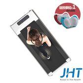 輸碼『superso』享優惠 買1送1 JHT-極創平板跑步機(動力升級款)