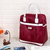 短途小旅行袋手提女便攜旅行包折疊輕便潮簡約防水收納輕便行李包  母親節特惠