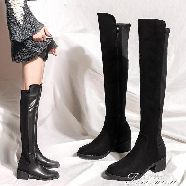 過膝長靴 過膝長靴女年新款百搭高筒騎士靴長筒粗跟彈力瘦瘦皮靴女 快速出貨