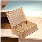 手工編織內衣盒收納盒桌面儲物盒收納筐有蓋...