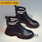 馬丁靴 鞋新款百搭英倫風秋冬季加絨雪地棉鞋內增高短靴 限時優惠