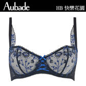Aubade-快樂花園B-E刺繡蕾絲薄襯內衣(藍)HB
