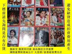 二手書博民逛書店China罕見Today 今日中國(英文版)(中文版):1995