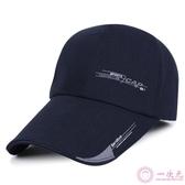 帽子男士春秋季新款戶外韓版潮鴨舌帽運動遮陽棒球帽防曬釣魚帽子