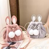 側背包毛絨包包女新款秋冬潮韓版百搭側背少女可愛萌兔子水桶斜背包新品