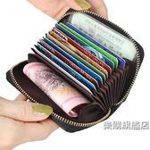信用卡夾卡包女式多卡位男超薄大容量拉鍊風琴女士皮質信用卡迷你小卡片包