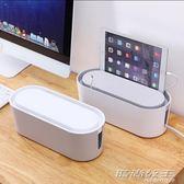多功能插排盒家用桌面收納盒插線板保護盒電源插座電線理線器     時尚教主