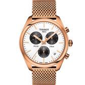 TISSOT天梭PR100經典時尚米蘭帶石英錶 T1014173303101
