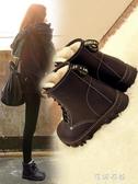 馬丁靴女英倫風小短靴韓版學生百搭棉鞋短筒雪地靴 歐韓流行館