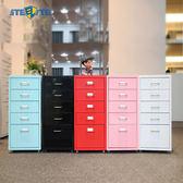 文件櫃 矮櫃行動辦公鐵皮文件櫃抽屜資料檔案櫃儲物收納櫃五抽 igo祕密盒子