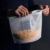 矽膠保鮮袋 密封袋 食物密封袋 保鮮袋 食品級無毒 食品袋 冷凍收納袋【Y504】