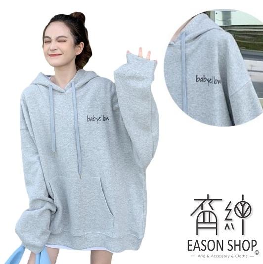EASON SHOP(GW9524)韓版純色英文字母印花刷毛加絨加厚大口袋落肩寬版長袖棉連帽T恤裙女打底內搭衫灰