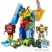 兒童益智數字變形玩具男孩機器人金剛智力啟蒙拼裝積木模型小學生
