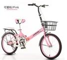 自行車 折疊自行車女式超輕便攜可放車后備箱成人騎20寸16寸兒童學生單車 設計師