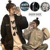 EASON SHOP(GW8767)韓版撞色英文字母印花雙口袋落肩寬鬆寬版拉鍊開衫長袖素色棉連帽外套罩衫女黑灰