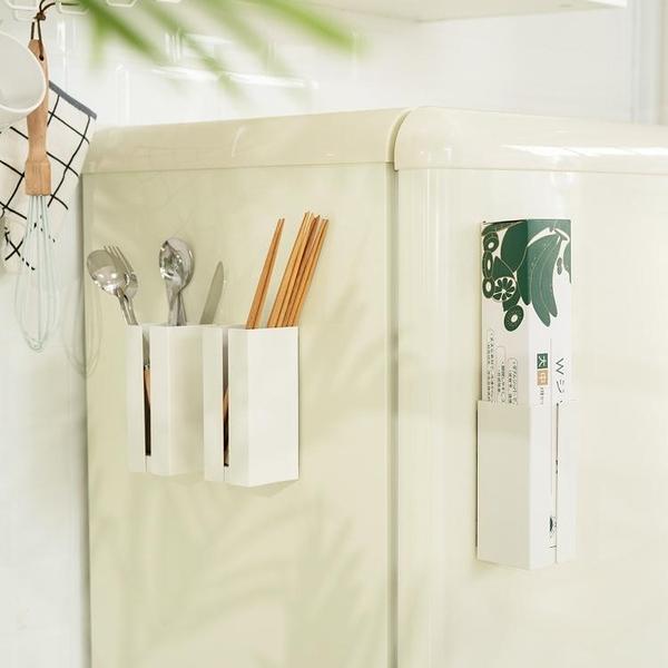 冰箱保鮮膜收納架廚房磁性置物架磁吸筷子勺子保鮮袋側壁掛架 ATF 618促銷