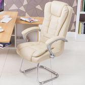 布藝牛皮電腦椅家用辦公椅特價老板椅按摩麻將椅弓形椅職員會議椅【米拉生活館】JY