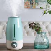降價三天-加濕器小熊加濕器家用靜音臥室小型大霧量辦公室桌面迷你空氣室內香薰機