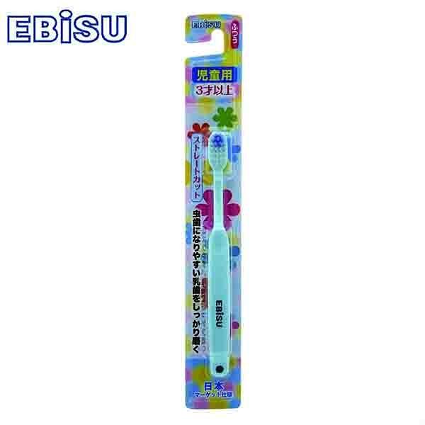 【日本EBiSU惠比壽】雙層植毛兒童牙刷