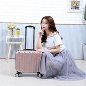 行李箱/拉桿箱 18寸行李箱女男旅游拉桿箱小清新16迷你韓版小型超輕便旅行登機箱 玫瑰女孩