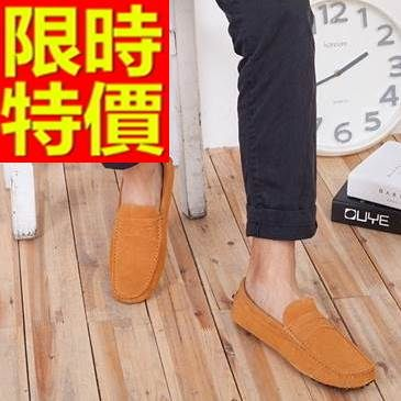 豆豆鞋-真皮磨砂皮英倫時尚純色懶人男休閒鞋8色65k41[巴黎精品]