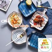 餐盤 帶手柄陶瓷烤盤烘焙盤菜盤家用托盤西餐盤牛排盤餐具盤子【樂淘淘】
