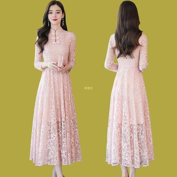旗袍改良版洋裝女2021年春秋蕾絲長袖高貴洋氣時尚大擺過膝長裙 快速出貨